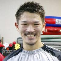 Kenichi Ogawa stripped of IBF super featherweight title, suspended for doping
