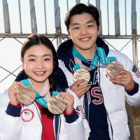 Olympic bronze medalists Maia and Alex Shibutani will skip the upcoming figure skating season, they announced on Thursday. | AP