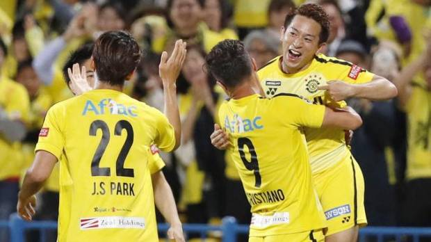 Reds fall 1-0 to Reysol in Oliveira's debut