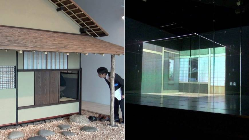 [VIDEO] 'Japan in Architecture: Genealogies of Its Transformation' at Mori Art Museum