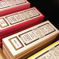 Labels hand letter-pressed in gold add a little extra elegance to Kungyokudo's range of senko incense sticks. | MIO YAMADA