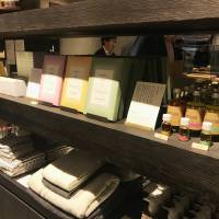 Contemporary toiletries, including bath salts, soap and oils can also be found at Kungyokudo Tokyo | MIO YAMADA