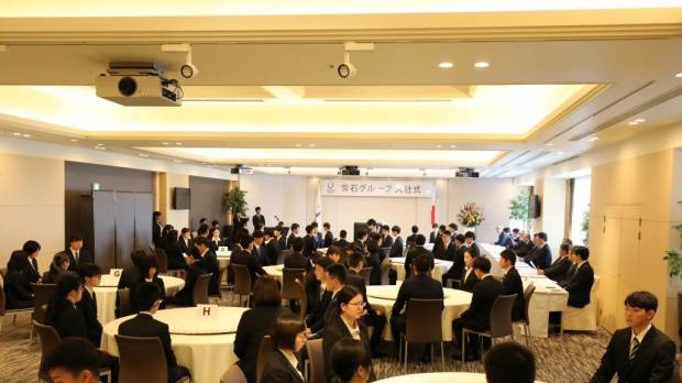 TSUNEISHI Group Holds FY 2018 Welcoming Ceremony<br /> &#8211; Welcomes 85 New Employees as we Look to New Challenges &#8211;<br /> <br />