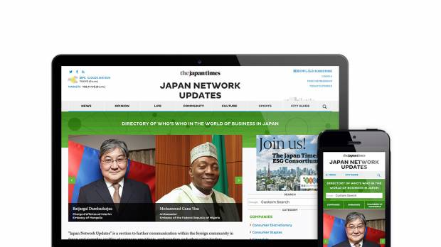 The Japan Times launches the online version of the Japan Network Updates to form and support readers community