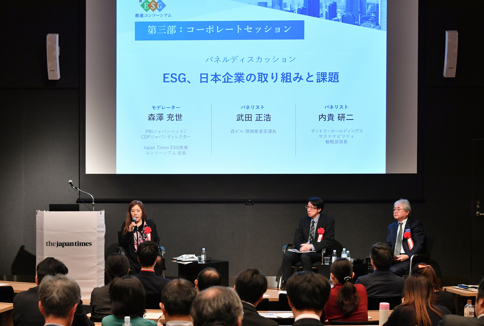 Panelists during a forum hosted by The Japan Times in Tokyo on March 12. | YOSHIAKI MIURA