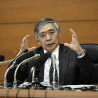 Some in Bank of Japan warned in March of premature exit debate, meeting minutes show