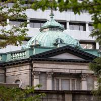 Bank of Japan board member urges winding down stimulus to avoid destabilizing banking system