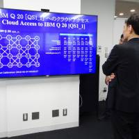 A research hub that can access IBM's Q  quantum computer via the cloud was opened at the Yagami campus of Keio University in Kanagawa Prefecture on Thursday. | KAZUAKI NAGATA