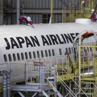 Japan Airlines may set up budget carrier, vice chairwoman says