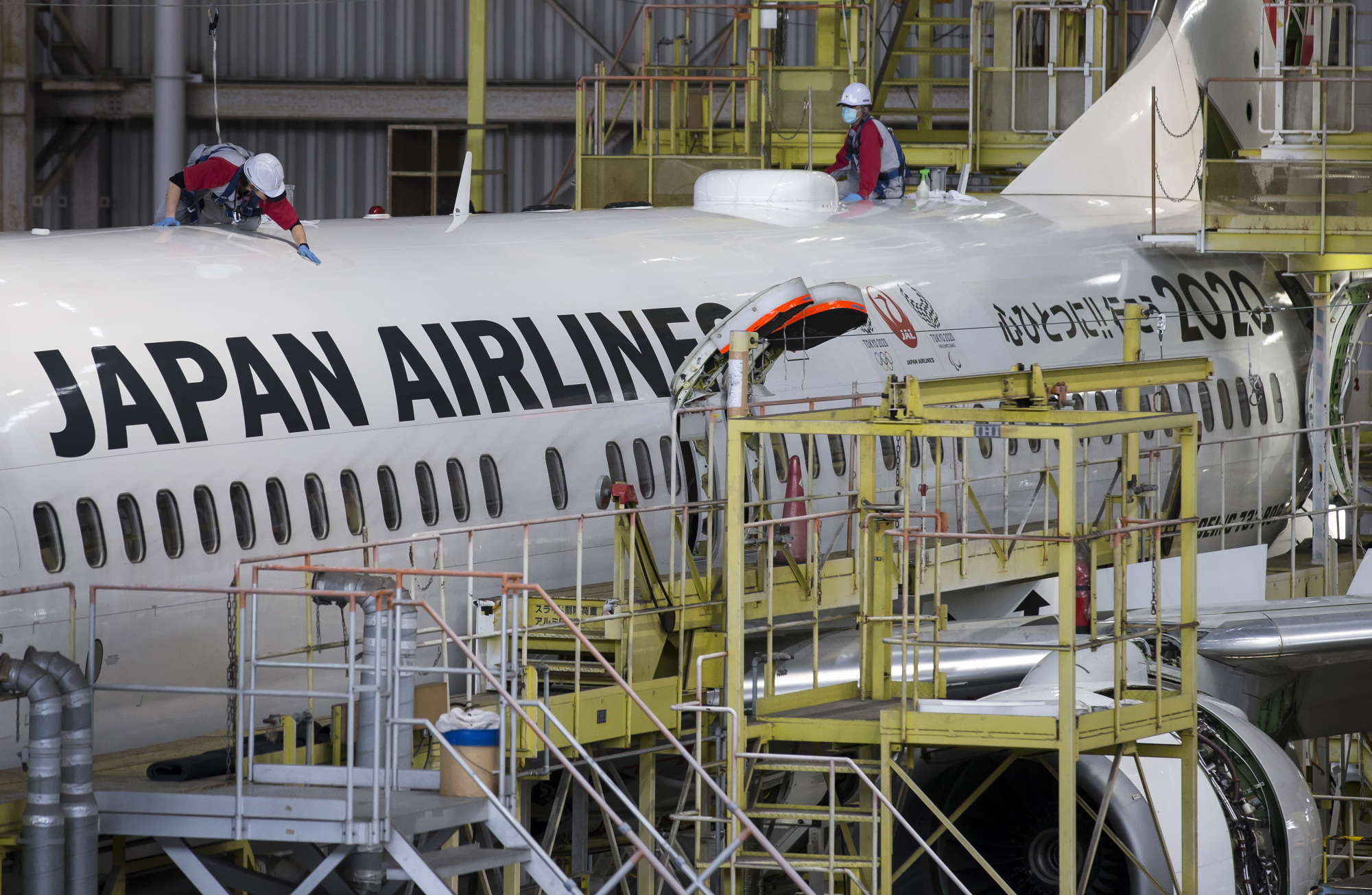 Japan Airlines Co. is thinking about launching a low cost carrier. | BLOOMBERG