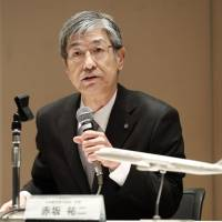 Japan Airlines to start budget carrier ahead of 2020 Olympics
