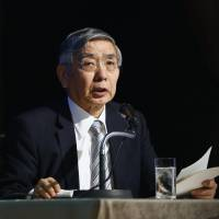 BOJ repeats no-deadline schedule for 2% inflation target