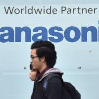 Panasonic unit agrees to pay $280 million to settle U.S. federal corruption probe