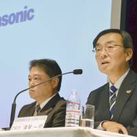 Panasonic's net profit soars 58% on sales of batteries and other vehicle components