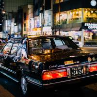 Sony plans to launch 'Everybody's Taxi' dispatch service within fiscal year
