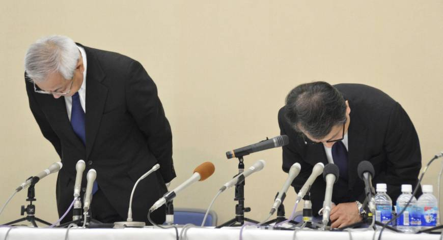 Suruga Bank workers may have known of loan document manipulation
