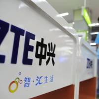 Trump works with Xi to restart Chinese telecom giant ZTE, despite alleged Iran sanctions violations