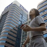 Trump's sudden vow to help China's sanctions-violating ZTE telecom giant spurs backlash in Washington