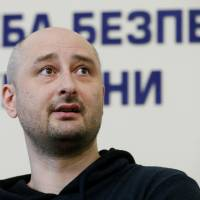 Kremlin critic Arkady Babchenko turns up alive after reported murder