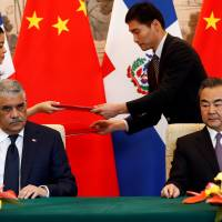 Dominican Republic forges ties with China, breaks with Taiwan as Beijing ratchets up pressure