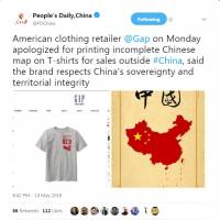 Gap apologizes for selling T-shirt with 'incorrect map' of China that omits Taiwan