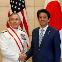 Trump nominates Pacific Command chief Harry Harris to be South Korean ambassador