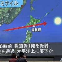 A giant TV in Tokyo shows a news report on North Korea's missile launch over Hokkaido on Aug. 29.   AP