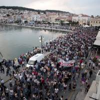 Greek island protest about migrant surge turns violent