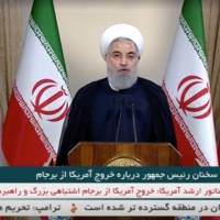 Unlimited uranium enrichment could resume within weeks after Trump's Iran nuke deal exit: Rouhani