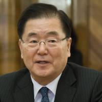 South Korea's National Security Office chief Chung Eui-yong attends a meeting with Russia's Foreign Minister Sergei Lavrov in Moscow on March 13. | POOL / VIA REUTERS