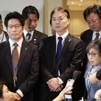ADDS SECOND REFERENCES — Takuya Yokota, from left, Koichiro Iizuka and Keiko Ikushima, right, respond to questions Thursday, May 3, 2018, at the United Nations headquarters. Yokota, whose sister was abducted in 1977, said he didn't know 'how to express gratitude' to Trump for mentioning her in his speech to the General Assembly last September. The president said North Korea 'kidnapped a sweet 13-year-old Japanese girl from a beach in her own country to enslave her as a language tutor for North Korea's spies.'   AP