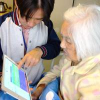 Japan looks to compile nursing care plans based on AI analysis