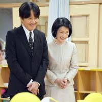 Prince Akishino and his wife, Princess Kiko, will travel to Hawaii in early June to commemorate the 150th anniversary of the first arrival of Japanese immigrants. | POOL / VIA KYODO