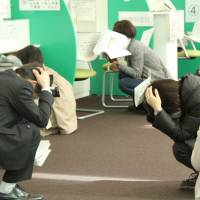Aichi hopes to see million participate in September quake drill
