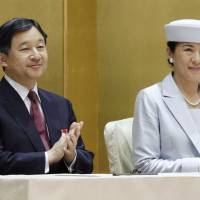 Japanese government unlikely to name its next era until at least February 2019
