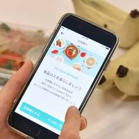 Reduce Go is a smartphone app that allows users to pick up food that is about to go to waste from restaurants and food outlets, for a monthly fee of ¥1,980. | YOSHIAKI MIURA