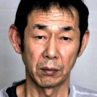 Alleged arsonist arrested after escaping from central Japan hospital
