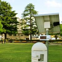 Fukushima Prefecture radiation monitoring posts installed after 3/11 hit by glitches
