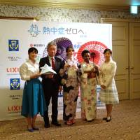 Heatstroke campaign looks to raise awareness among foreign tourists and residents