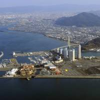 Wakayama Prefecture is stepping up its bidding efforts to host a casino resort at Marina City on a man-made island in the city of Wakayama. | KYODO