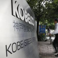Prosecutors to raid Kobe Steel over quality data fabrication