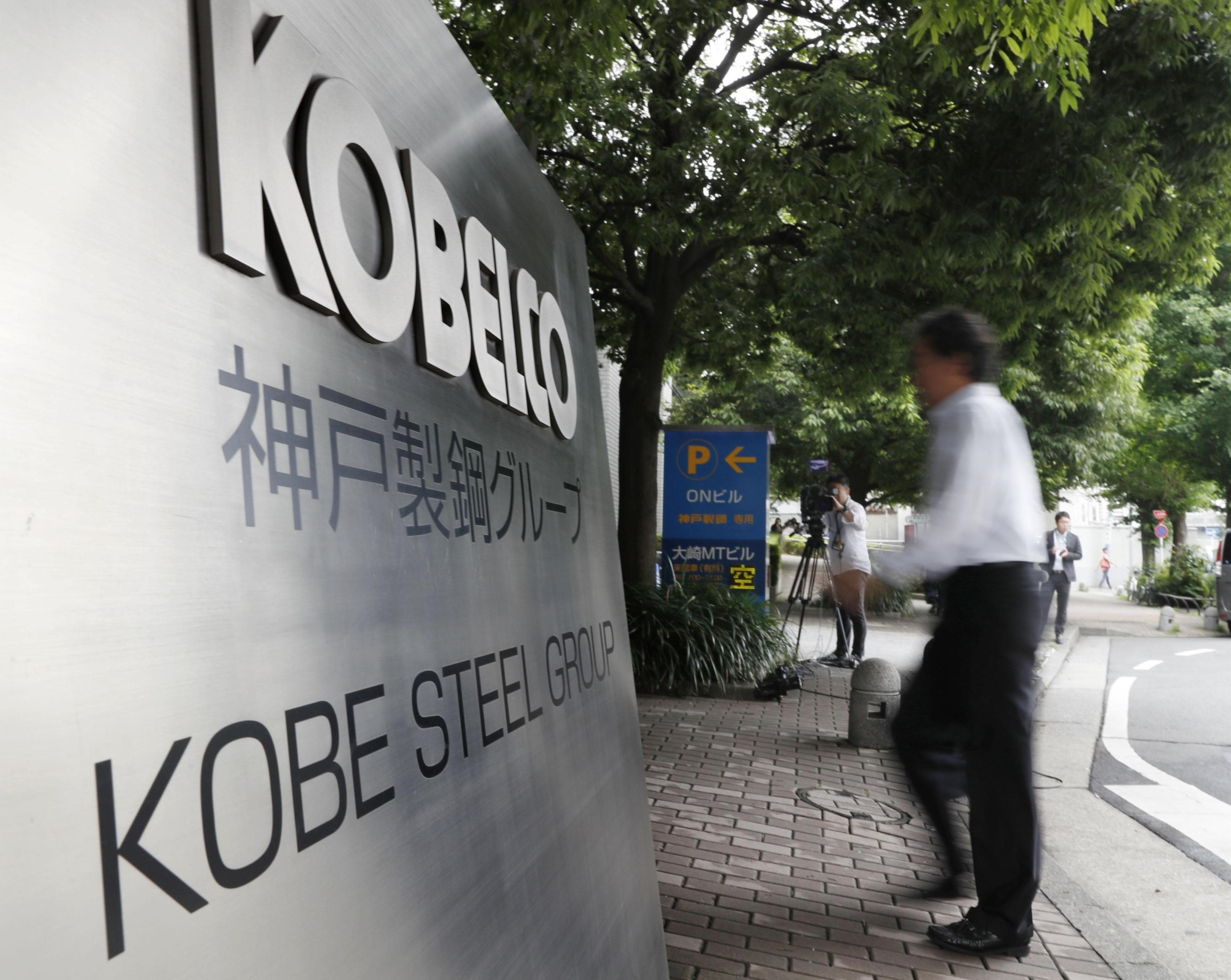 Prosecutors are planning to raid multiple Kobe Steel Ltd. offices in connection with the company's data fabrication scandal. | KYODO