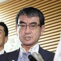 Foreign Minister Taro Kono eyes U.S. visit in early June to meet Secretary of State Mike Pompeo