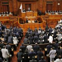 The Lower House passes a bill related to work-style reform on Thursday.   KYODO