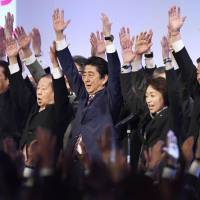 Prime Minister Shinzo Abe leads a banzai cheer at the conclusion of the Liberal Democratic Party's annual convention in Tokyo on March 25. | KYODO