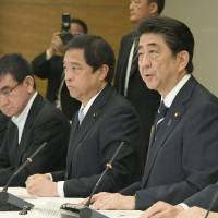 Prime Minister Shinzo Abe speaks at a meeting on the nation's ocean policy at the Prime Minister's Office on Tuesday. | KYODO