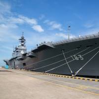 LDP ditches push for aircraft carrier, calls for multipurpose 'mother ship'