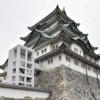 Mayor's plan to re-create Nagoya Castle without elevators draws ire of barrier-free advocates