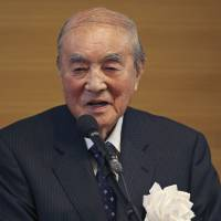 Ex-Prime Minister Nakasone makes call for amending Constitution as he celebrates 100th birthday