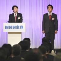 Kohei Otsuka (left), an Upper House lawmaker who led the Democratic Party, and Yuichiro Tamaki, a Lower House member who led Kibo no To (Party of Hope), attend the inaugural ceremony for their newly merged Democratic Party for the People, in Tokyo on Monday. | KYODO